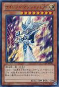 SilentMagicianLV8-15AY-JP-UR