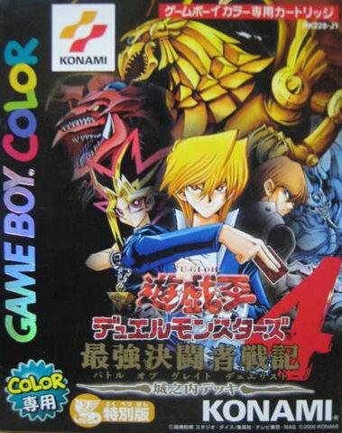 File:Yu-Gi-Oh! Duel Monsters IV- Jonouchi.jpg