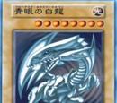 Episode Card Galleries:Yu-Gi-Oh! - Episode 010 (JP)