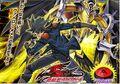 Thumbnail for version as of 05:00, November 21, 2011