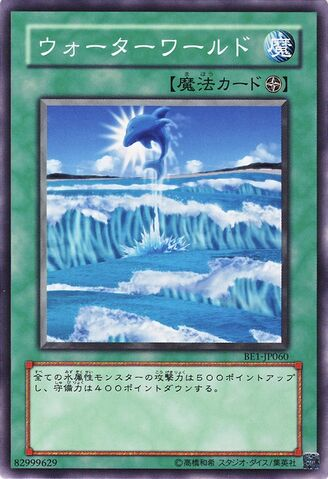 File:Umiiruka-BE1-JP-C.jpg
