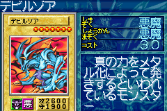 File:Zoa-GB8-JP-VG.png