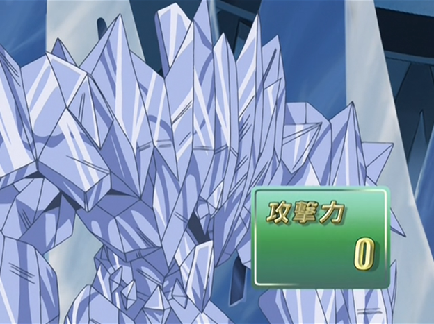File:IllusionIceSculpture-JP-Anime-GX-NC.png