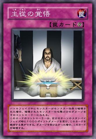 File:MasterandServantsResolve-JP-Anime-5D.png