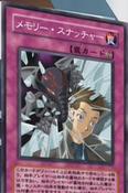 MemorySnatcher-JP-Anime-GX