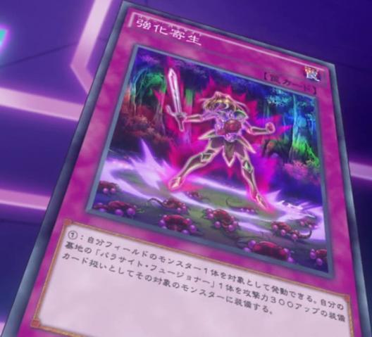 File:PowerParasite-JP-Anime-AV.png