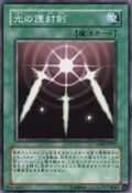 SwordsofRevealingLight-GS01-JP-C