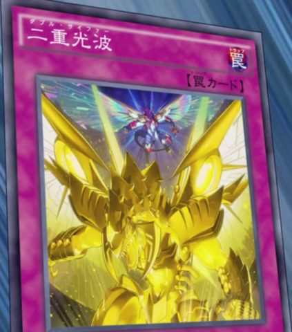File:DoubleCipher-JP-Anime-AV.png