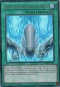 DragonsFightingSpirit-MVP1-IT-UR-1E