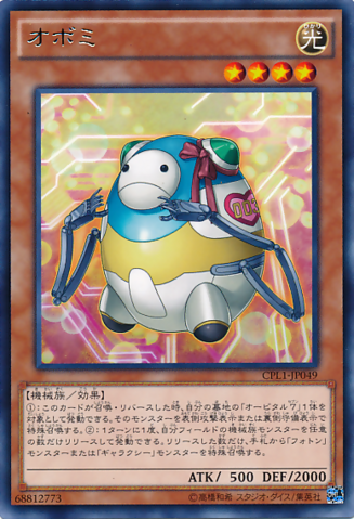 File:Lillybot-CPL1-JP-R.png