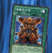MusteringoftheDarkScorpions-JP-Anime-GX