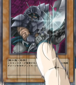 ChthonianSoldier-JP-Anime-GX-2