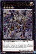 ConstellarOmega-LTGY-IT-UtR-UE