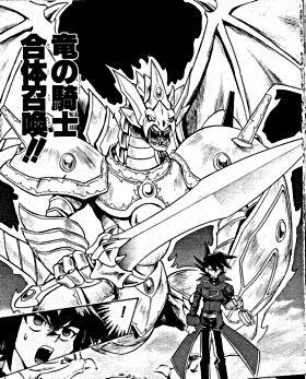 File:DragonicKnight-JP-Manga-GX-NC.jpg