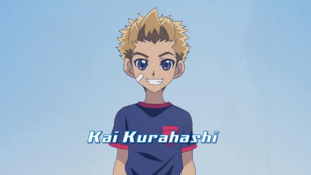 File:Kai Kurahashi.png