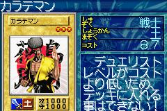 File:KarateMan-GB8-JP-VG.png