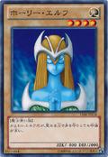 MysticalElf-15AY-JP-C