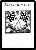 CheckeredFlagofGlory-JP-Manga-5D
