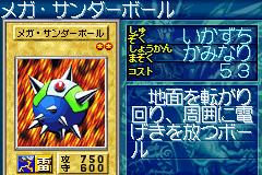 File:MegaThunderball-GB8-JP-VG.png