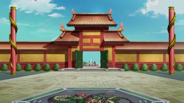 File:Mountain Palace Gate.png