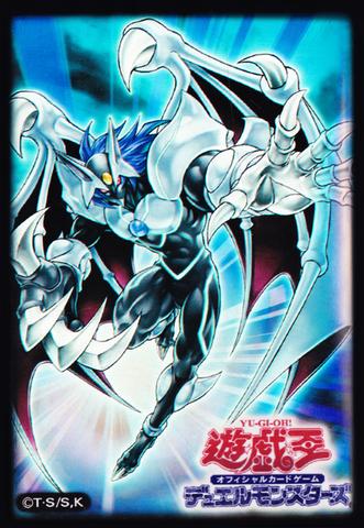 File:Sleeve-Monster-ElementalHEROChaosNeos-JP.png