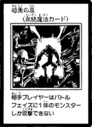 TheDarkDoor-JP-Manga-DM