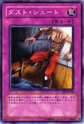 TrapDustshoot-BE2-JP-C