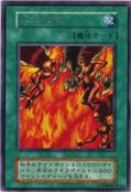 TremendousFire-B07-JP-R