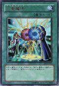 DoubleSpell-EE1-JP-UR