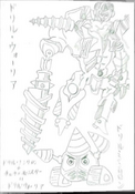DrillWarrior-JP-Anime-5D-AC