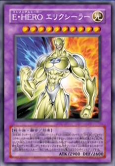 File:ElementalHEROElectrum-JP-Anime-GX.png