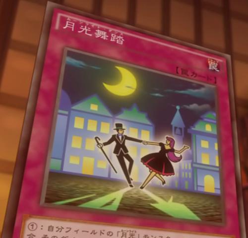 File:LunalightDance-JP-Anime-AV.png