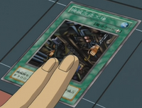 MachineConversionFactory-JP-Anime-DM