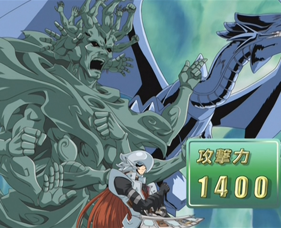 File:ManjuoftheTenThousandHands-JP-Anime-GX-NC.png