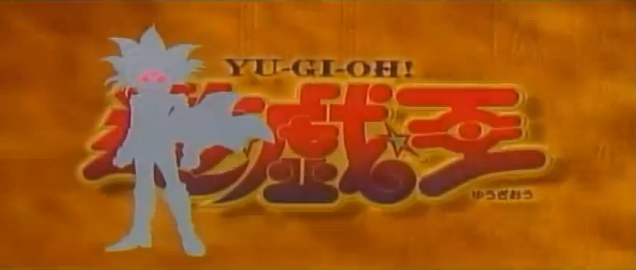 File:A Yell of Thirst (movie).png