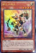 GoldGadget-MVP1-KR-UR-1E