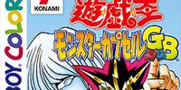 Yu-Gi-Oh! Monster Capsule GB