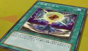 CardofAdversity-JP-Anime-ZX
