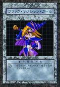 DarkMagicianGirlB4-DDM-JP