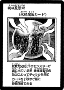 MachineDuplication-JP-Manga-DM