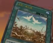 RaidraptorNest-KR-Anime-AV
