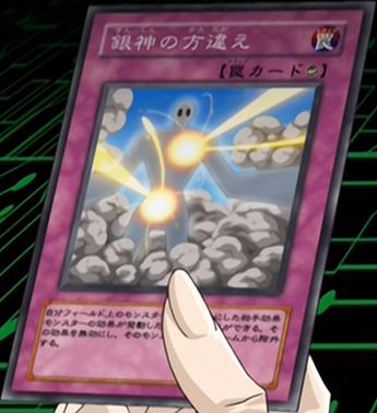 File:SilverSpiritRedirection-JP-Anime-GX-2.png