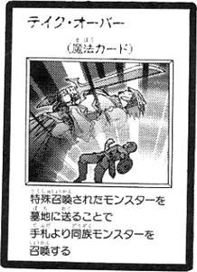 File:TakeOver-JP-Manga-R.jpg