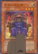Arbitrator-JP-Anime-5D
