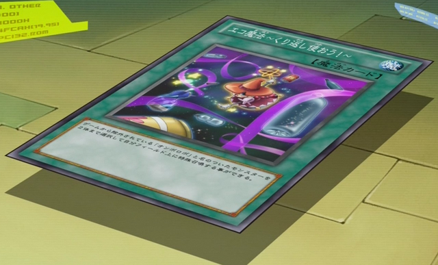 File:EcoSpellRecycle-JP-Anime-ZX.png