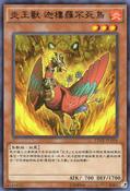 FireKingAvatarGarunix-LTGY-TC-C