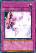 ForcedBack-EE04-JP-R