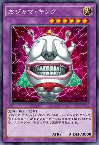 OjamaKing-JP-Anime-AV