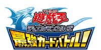 Yu-Gi-Oh! Duel Monsters Saikyo Card Battle promotional card