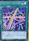 StarlightJunktion-SD28-JP-OP